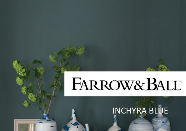 Source a id farrow ball 9 nouvelles teintes riches de sens for Couleur farrow and ball